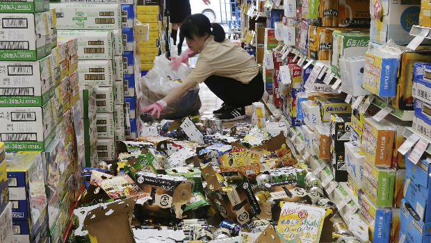Japan earthquake today in Osaka: Death toll climbs after 6 1