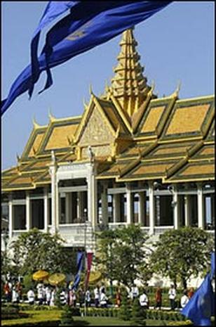 Ministry of interior cambodia logo download