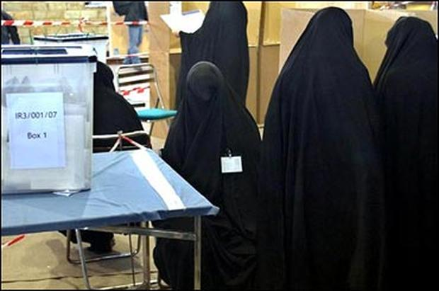 Overseas Vote