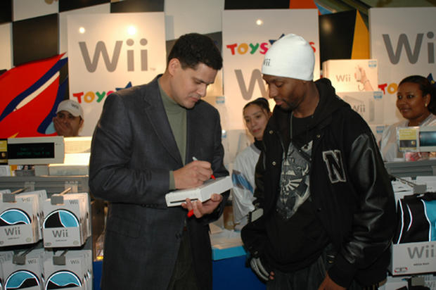 Nintendo Wii Launch Party