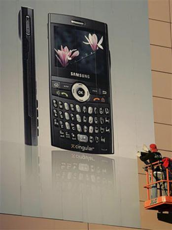 2007 Gadget Show