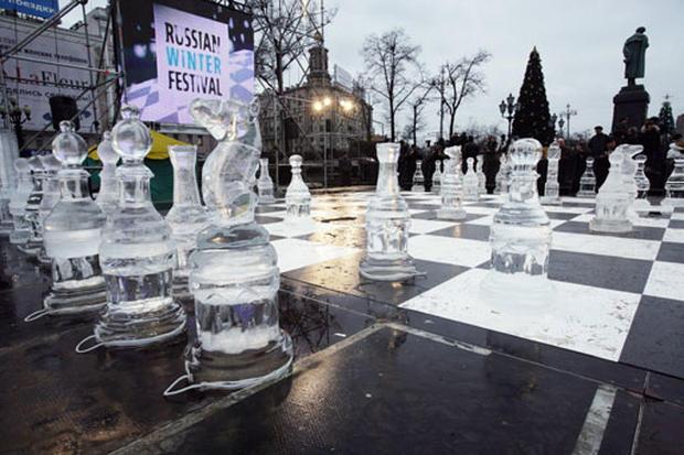Icy Challenge