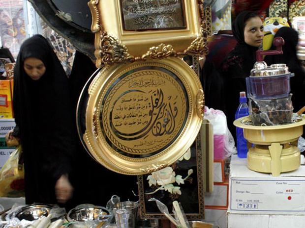 Iraq Photos: Nov. 12--Nov. 18