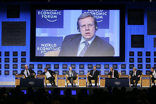 World Economic Forum '08