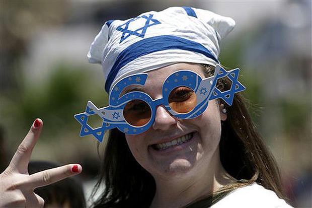 Israel Turns 60