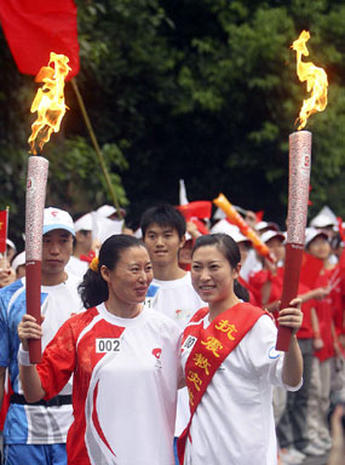 China Carries The Torch
