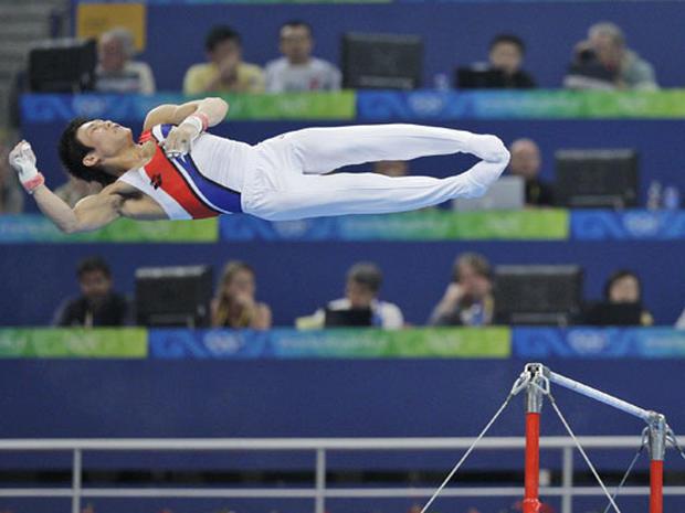 Olympics - Aug. 14