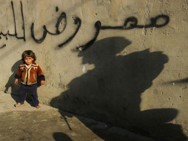 Iraq Photos: Nov. 17-Nov.23