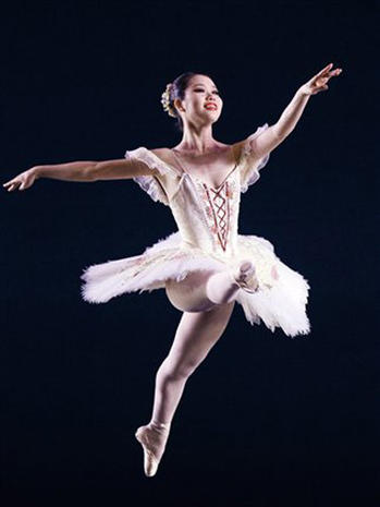 International Ballet Competition