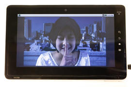 Toshiba's Folio 100, an Android-based tablet, will come in 3G and non-3G versions when it ships later this year in Europe.