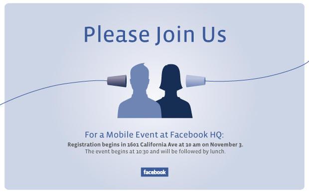 Facebook event invitation