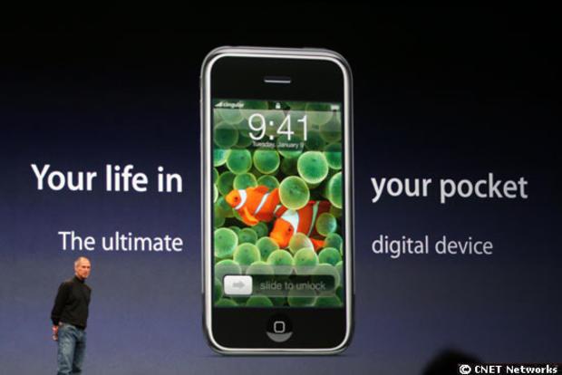 SteveJobsUnveilsiPhone.jpg