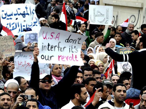 Alexandria, Egypt, anti-government demonstrations