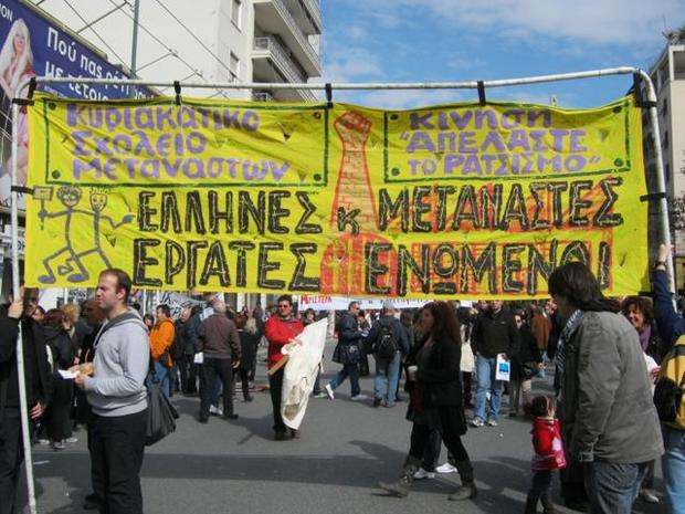 Austerity protests in Greece