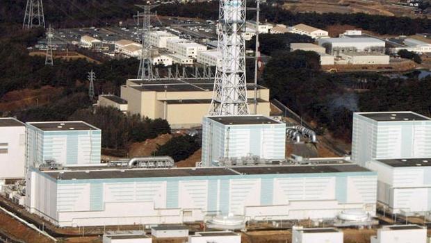 japanreactor.jpg