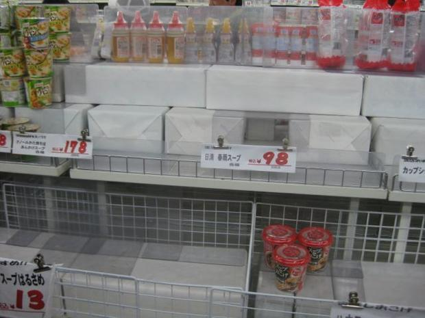 Empty shelves in Tokyo after a run on groceries by a nervous public.