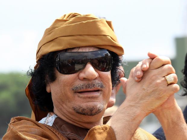 Muammar al Qaddafi