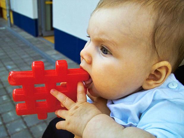 toy, child, toddler, teething, stock, 4x33
