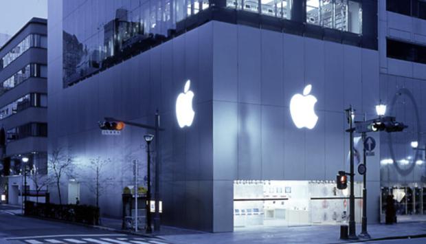 JapanGinza-Apple.png