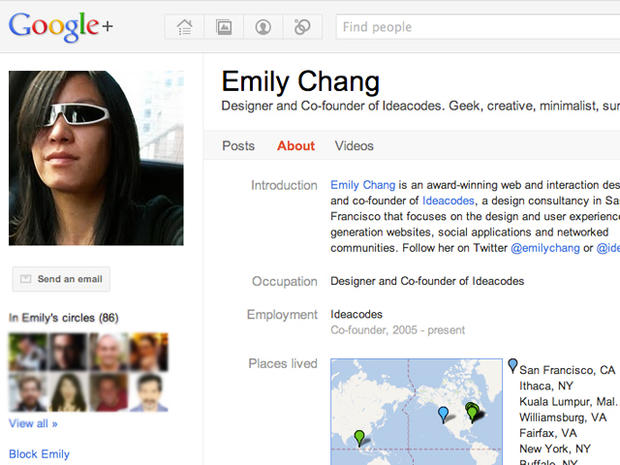 EmilyChang.jpg