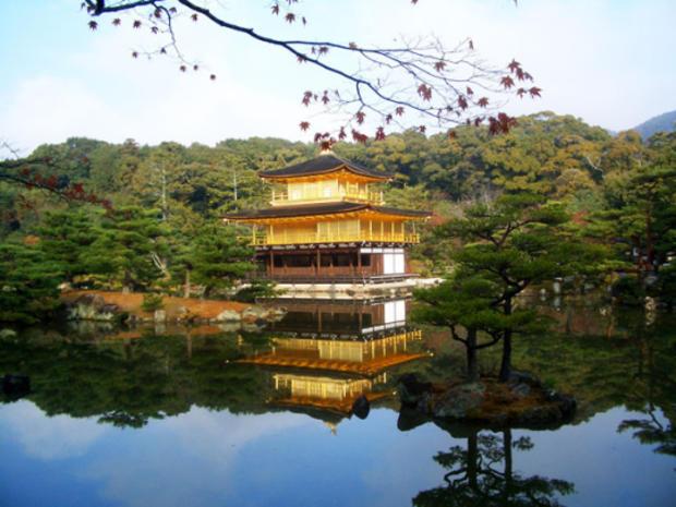 kyoto-japan_540x405.jpg