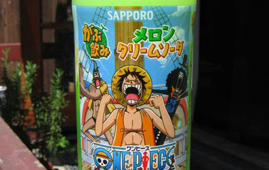 The strangest sodas in the world