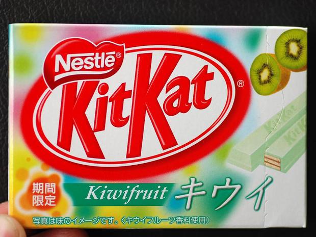KIWI_KIT_KAT.jpg