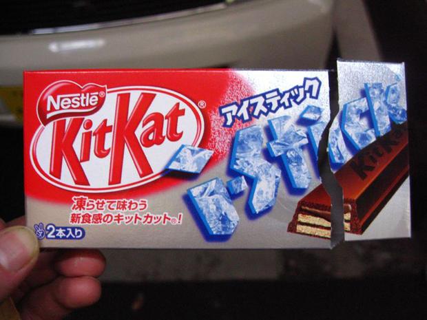 ISTICK_KIT_KAT.jpg