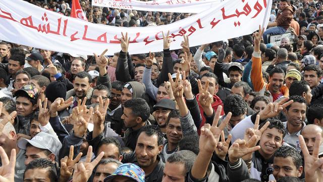 Tunisia_136033955.jpg