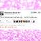 Chris-Brown-Twit-2.jpg
