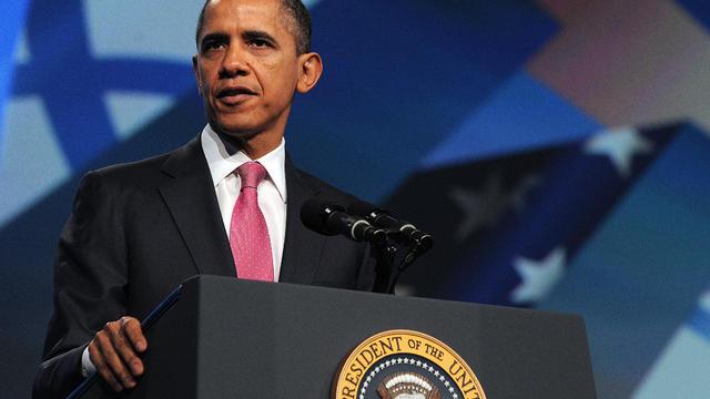 ObamaAIPAC.jpg