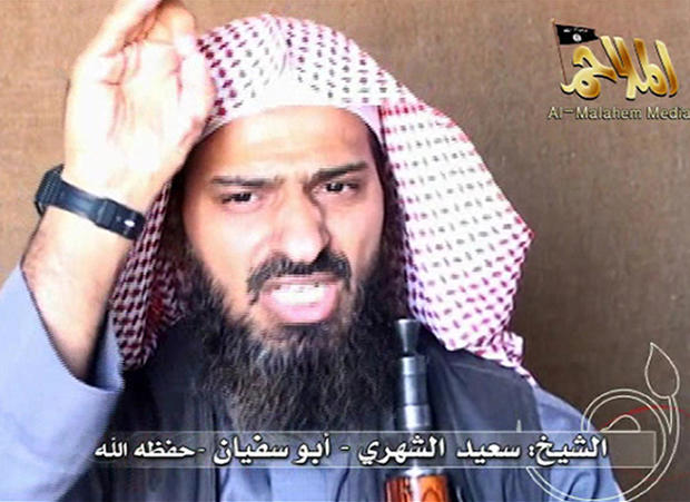 Saeed al-Shihri