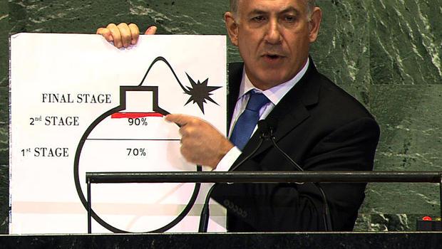 Israeli Prime Minister Benjamin Netanyahu addresses the United Nations General Assembly at U.N. headquarters Sept. 27, 2012.