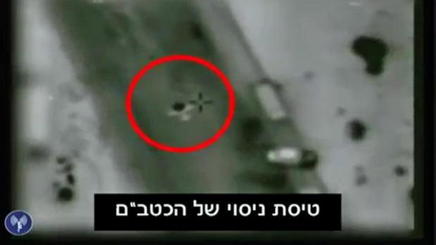 Israeli Defense Forces strike Hamas drone