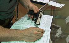 Poor record keeping allows Minn. felon to get a gun permit