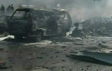 Syria: 32 people killed in car bomb attack