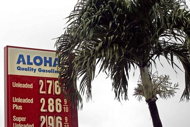 57193645_Hawaii.jpg
