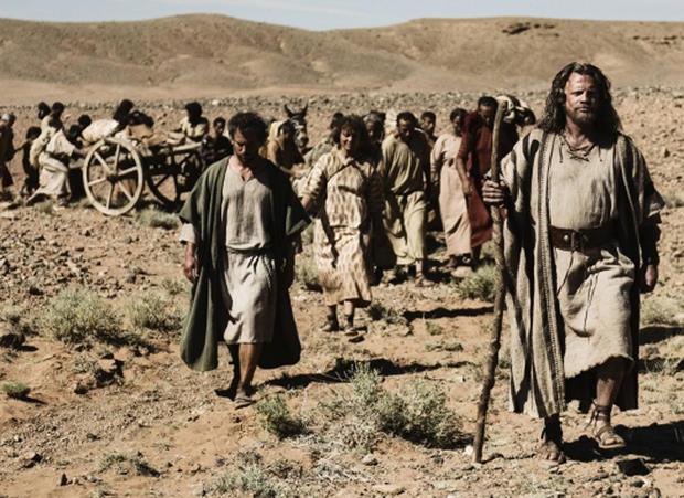 Bible_exodus.jpg