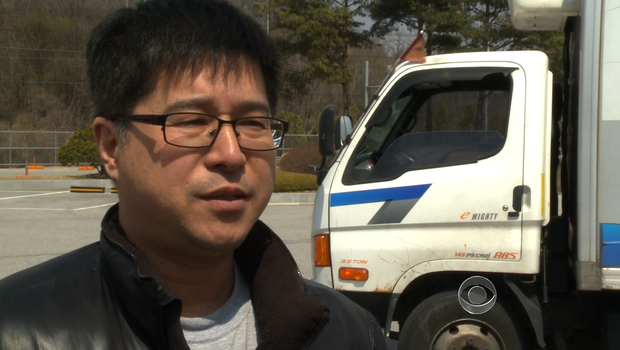 A South Korean man who works at the Kaesong Industrial Park said he is worried about his workplace being used as a bargaining chip.