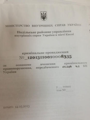 Wash. doctor missing in Ukraine