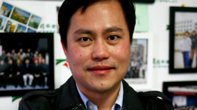 Long-time Chinese hacker Wan Tao