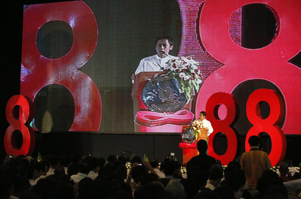 Burma commemorates 1988 uprising