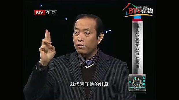 Zhang Biqing