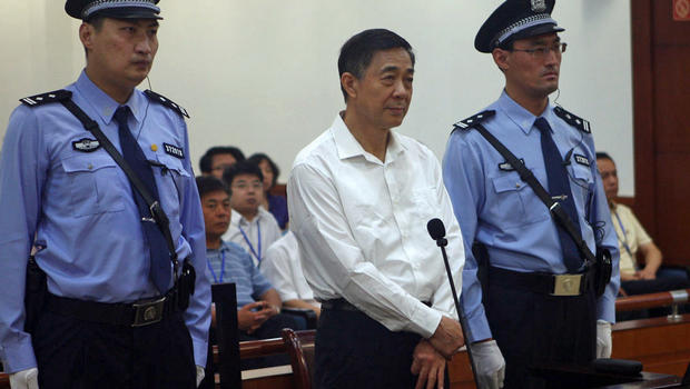 Bo Xilai stands on trial at a court in eastern China's Shandong province