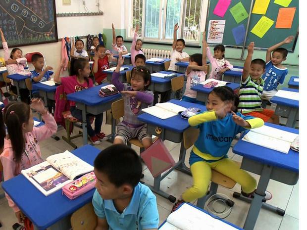 china_homework_classroom.jpg