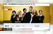 """The Big Bang Theory"" censored by Chinese government"