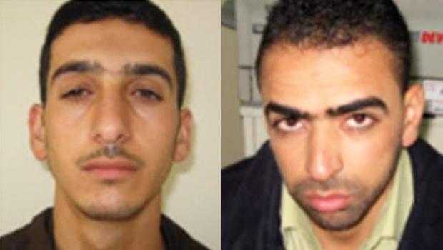 Kawasma and Abu Aysha