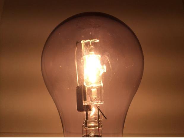 halogen-bulb.png