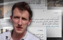 Kassig family campaign reinvigorated following support from al Qaeda-linked official
