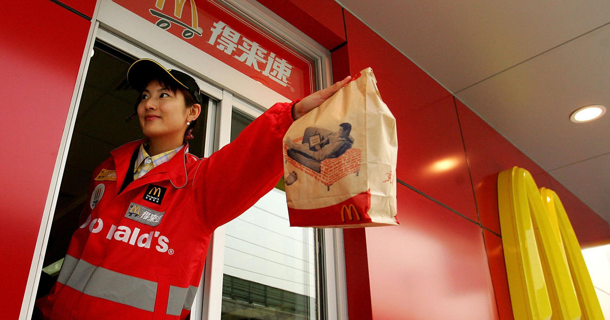 mcdonald's is china lovin' it Possible solution - ghost writing essays home essays mcdonald's is china loving it possible solution with china's rapidly developing economy, the.